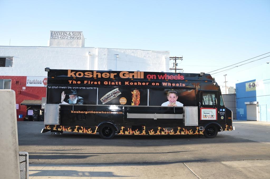 Los Angeles Kosher Food Truck